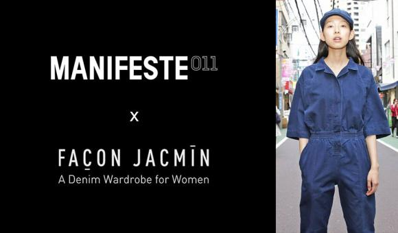 DENIM Summer Night in Paris - Manifeste011 x FAÇON JACMIN - Jeudi 19 juillet 2018 à Paris